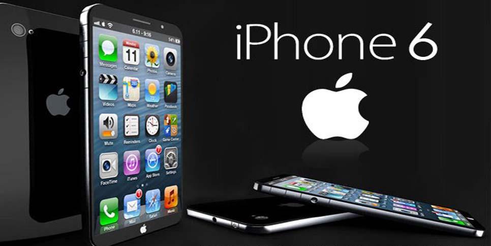 Skup telefonów komórkowych